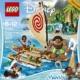 Lego 41150 Disney Oceania