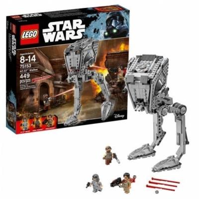 Lego 75153 Star Wars Novita'2016