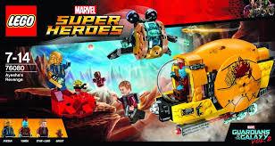 Lego 76080 Super Heroes Guardiani Galassia